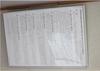 愛知県不動産コンサルティング協会 一宮市・江南市・名古屋市 不動産 土地 マンション 売却 購入 査定 相続 市街化調整区域